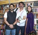 The Green Room Book Launch, Wendell Rodricks, Arshad Warsi, Maria Goretti, The Green Room, Crossword