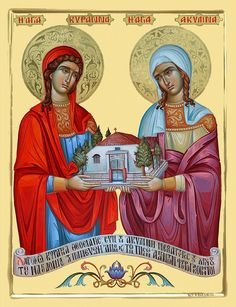 Kyranna & Akylina the New-martyrs Religious Images, Religious Icons, Religious Art, Luke The Evangelist, Lives Of The Saints, Russian Orthodox, Byzantine Icons, Orthodox Christianity, Fashion Painting