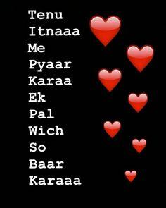 Agr kise say pyr kary to hamysha oski her bt ko bardashat karna b chachey First Love Quotes, Love Quotes Poetry, Couples Quotes Love, Love Husband Quotes, True Love Quotes, Bff Quotes, Friendship Quotes, Desi Quotes, Snap Quotes