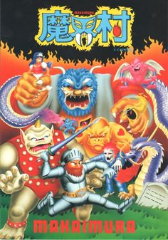 The Arcade Flyer Archive - Video Game Flyers: Ghosts 'N Goblins, Capcom Nes Games, Arcade Games, Nintendo Games, Game Boy, Videogames, History Of Video Games, Vintage Games, Retro Games, Classic Video Games