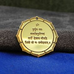 """Om the inscription on the amulet (Sanskrit) - """"Om Bhur Bhuvah Suvaha Tat Savitur Varenyam Bhargo Devasya Dheemahi Dhiyo Yo Nah Prachodayaat""""Back side engraving options: 1. No engraving option : One-sided pendant2. Add text : Any 50 letters on the back side of the pendant3. Double side : One image on the both side Choose sizeTime to make: 1-3 days.Chain  as a gift.Brass : 1,5 mm thickness, 0.059 in. Wiccan Jewelry, Images And Words, One Image, Pentacle, Sanskrit, Mantra, Tatting, Om, Brass"""