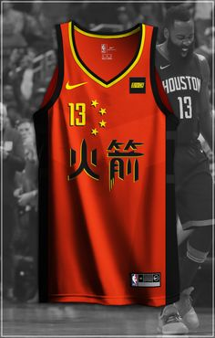 Nba Uniforms, Sports Uniforms, Sports Jersey Design, Basketball Design, Custom Basketball Uniforms, Basketball Jersey, Maillot Lakers, New Orleans Voodoo, Ducati Hypermotard