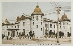 Bank of Korea, Seoul, c1910  일제강점기 사진엽서 - 서울 조선은행(朝鮮銀行)