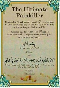 Dua for pain relief Muslim / Islam Duaa Islam, Islam Hadith, Allah Islam, Alhamdulillah, Islam Quran, Islam Muslim, Islamic Prayer, Islamic Teachings, Islamic Dua