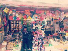 동묘앞 장난감 거리