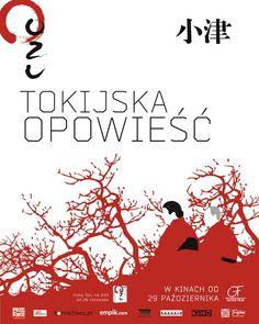Polish film poster for Yasujiro Ozu's 'Tokyo Story' (1953)