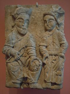 Էաչի և Ամիր Հասան II Պռոշյանների պատկերաքանդակը...  1321 թ., Սպիտակավոր Սբ Աստվածածին վանք, Վայոց Ձոր:  Պետական Էրմիտաժի հավաքածու, Սանկտ Պետերբուրգ, ՌԴ