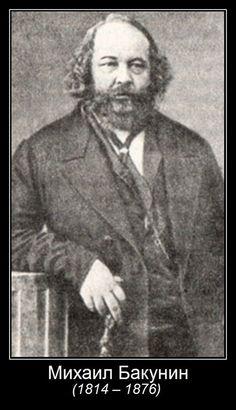 Михаил Бакунин и теория анархизма