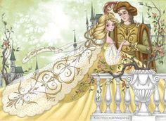 Cinderella marries her handsome Prince Charming and lives happily ever after Art And Illustration, Cinderella Book, Cinderella Bedroom, Castle Mural, Childhood Stories, Vintage Wedding Photography, Handsome Prince, Vintage Fairies, Fantasy Pictures