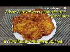 I'd like to share with you one of the most popular recipe in my household (according to my kids)😄. It's quick and easy to make perfect for side . Sweet Potato Fritters, Self Rising Flour, Most Popular Recipes, Rice Flour, Afternoon Snacks, Side Dishes, Potatoes, Stuffed Peppers, Homemade