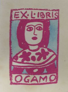 ex libris bookplate Ex Libris, Matchbox Art, Tampons, Outsider Art, Illustrations And Posters, Zine, Painting & Drawing, Printmaking, Paper Art