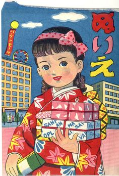 Japanese Vintage Coloring Book | Flickr - Photo Sharing! * Google for Pinterest pals1500 free paper dolls at Arielle Gabriels The International Paper Doll Society also Google free paper dolls at The China Adventures of Arielle Gabriel *