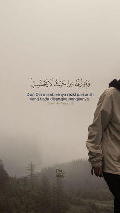 Pray Quotes, Hadith Quotes, Quran Quotes Love, Muslim Quotes, Cute Quotes, Best Quotes, Beautiful Quran Quotes, Quran Quotes Inspirational, Quran Book