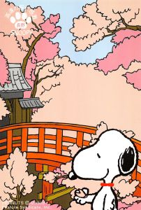 JAPAN – Japan Post – MY PEANUTS GANG AND SNOOPY POSTCARD COLLECTION