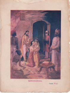 Krishna and Balarama Freed their Imprisoned parents Devaki and Vasudeva - Indian…