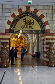 The Gold Souk - Dubai Mall