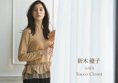 新木優子さんがイメージモデルを務める「tocco closet」の2015年冬の新作カタログ表紙
