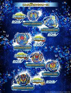 Beyblade Characters, Cartoon Characters, Beyblade Toys, My Little Pony List, Kings Game, Beyblade Burst, Best Series, Elementary Art, Character Art