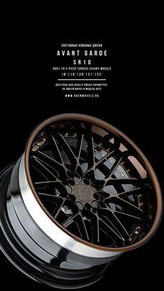 Кованые Диски Avant Garde SR10 - Купить у официального представителя в России - магазин RaenWheels #разборныедиски #составныедиски #кованыедиски #колеса #автодиски #эксклюзивныедиски #диски #колеса #купитьдиски #редкиедиски #красивыедиски #дорогиедиски #автодиски #тюнингдисков #тюнингавто #автотюнинг #крутойтюнинг #wheels #forgedwheels #rims #3pieceforgedwheels #bigwheels #rimsforsale #wheelsforsale #tuningwheels #usawheels #raenwheels #agwheels #variantforgedwheels #fitment #stance Forged Wheels, Garage, Cars, Carport Garage, Autos, Garages, Car, Automobile, Car Garage
