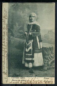 1916 Postcard; Greece Types Femme de Kilkich Kilkis | eBay