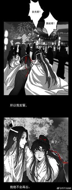 3/6 Anime Fanfiction, Anime Wolf, The Grandmaster, Illustration Art, Fan Art, Movie Posters, Walls, Film Poster, Billboard