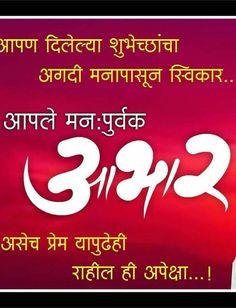 Thank You Hindi Shayari Quotes For Birthday Wishes Teluguquotez In