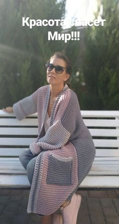 Crochet dress outfit fall fashion 51 ideas Source by Fashion Ideas Cardigan Bebe, Summer Cardigan, Cardigan Pattern, Hooded Sweater, Long Cardigan, Crochet Jacket, Crochet Cardigan, Knit Crochet, Easy Crochet