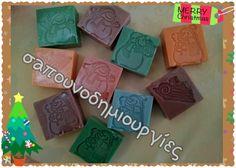 xmas soap