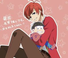 """Find and save images from the """"Osomatsu - san collection by Chloe on We Heart It, your everyday app to get lost in what you love. Comedy Anime, Ichimatsu, Hot Anime Guys, Anime Style, Doujinshi, Vocaloid, We Heart It, I Am Awesome, Kawaii"""