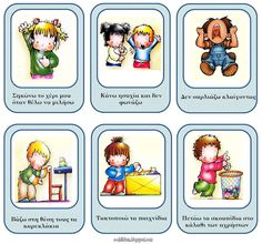 Preschool Education, Preschool Classroom, Learning Activities, Kindergarten, Daily Schedule Preschool, Preschool Routine, Teacher Organisation, Baby Fan, Class Rules