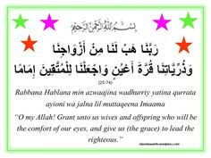 Image Result For Islamic Quotes About Familya