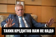 Вагит Алекперов о Лукойле, дорогих китайских кредитах, санкциях и ценах на нефть | Большое интервью о том, как Лукойл не берет кредиты