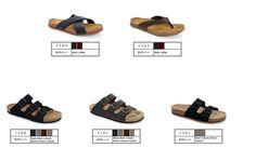 Green Cross comfort shoes for men