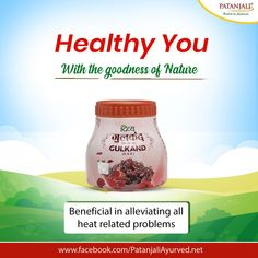Patanjali Gulkand, prepared from rose petals has cooling properties, thus it is beneficial in alleviating all heat-related problems like tiredness, itching, aches, etc. #PatanjaliProducts #HealthyLifestyle #Gulkand - Patanjali Products  IMAGES, GIF, ANIMATED GIF, WALLPAPER, STICKER FOR WHATSAPP & FACEBOOK