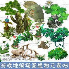 游戏原画资源/场景素材/2D资源 游戏植物 高清【横版植物合集】-淘宝网