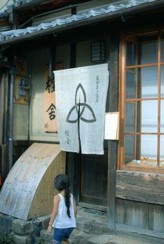 Wagashi shop in Nara, Japan 和菓子屋