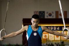 Vancouver Taiwanese Film Festival: Jump Ashin! is a high-kicking sports drama