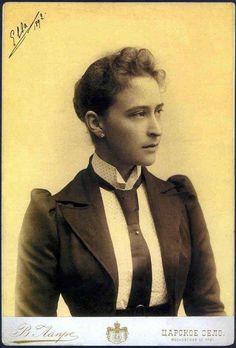 Grand Duchess Elizaveta Feodorovna