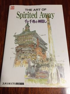 The Art of Spirited Away / Japan Anime Art book Studio Ghibli Hayao Miyazaki USE Studio Ghibli Art, Spirited Away, Hayao Miyazaki, Book Art, My Books, Animation, Japanese Products, Princess Mononoke, Artwork