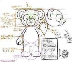 いいね!1,385件、コメント8件 ― クロクマさん(@kurokuma824)のInstagramアカウント: 「ダッフィーの描き方!1枚目!…」