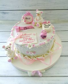 """Детский торт """"Доченьке"""""""