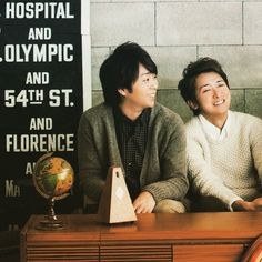 #sakuraisho #ohnosatoshi #arashi #ohno #satoshi #sakurai #sho #yama #大野智 #櫻井翔 #嵐 #山組 #年上 #櫻井 #大野 #リーダー #翔ちゃん #山コンビ