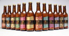 【数量限定】飲む温度によって味が変わるブラウンビールがネット限定で発売中! 5℃ならプラムで15℃ならバニラやキャラメル!?