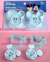 Minnie Mouse Cookie Cutter For Sale