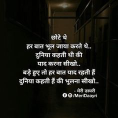 50 Best Nice Thought Images Hindi Quotes Zindagi Quotes Hindi Quotes On Life