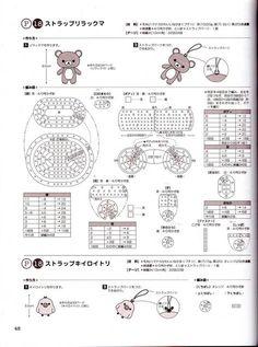 Amigurumi+San-X048.jpg 1,187×1,600픽셀