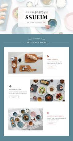 0 Web Design, Page Design, Layout Design, Korea Design, Asian Design, Event Banner, Promotional Design, Brand Promotion, Catalog Design