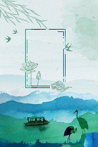 中国风水墨风景春天清明节背景素材背景图片素材