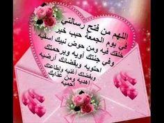 ان الذين يخشون ربهم ايات مؤثرة من سورة الملك بصوت طفل مميز ورائع Quran t...