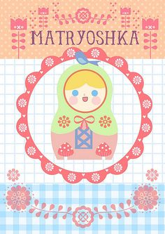 a BEAUTIFUL Matryoshka party kit that's available for download!!!